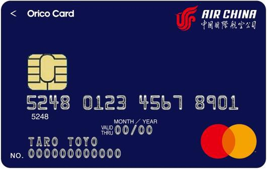 Air China Orico Card